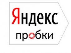 Ситуацию на Керченской переправе можно будет узнать с помощью «Яндекс.Пробки»