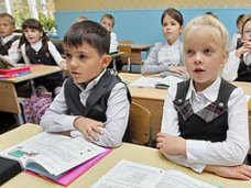 В Симферополе увеличилось число первоклассников