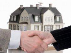 Крымчан призвали отказаться от услуг посредников в сделках с недвижимостью