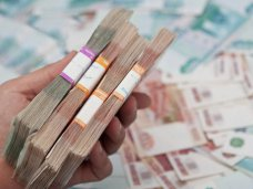 На развитие туризма в Крыму выделят более 2 млрд. рублей