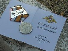 В Севастополе медаль «За освобождение Крыма» можно купить на рынке