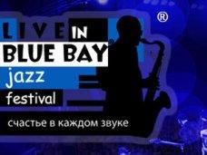 Джазовый фестиваль в Коктебеле даст толчок крымским музыкантам, – мэр Феодосии