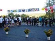 Крымчан поздравили с новым учебным годом