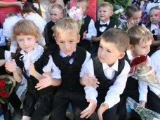 В этом году в Крыму 21 тыс. первоклассников