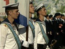 В Севастополе открылось Президентское кадетское училище