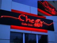 В Керчи за громкую музыку прикрыли кафе