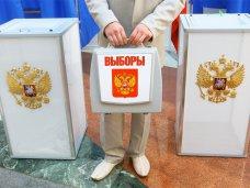 Симферополь подготовили к проведению выборов