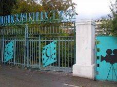 Крымское правительство выкупит Ялтинскую киностудию