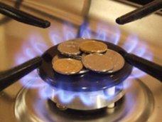Крымчане будут платить за газ предприятию «Крымгазсети»