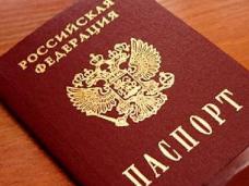 В Крыму создадут комиссию для выяснения фактов утери паспортов в ФМС