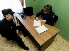 В переписи примут участие 1,8 тыс. осужденных в Крыму