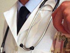В Севастополе будут бороться с поборами в больницах