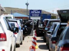 В Керчи очередь на паром ожидают 330 автомобилей