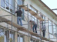 В Крыму выявили нарушения в расходовании средств на строительство и ремонте детсадов и школ