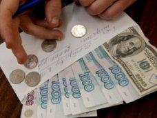 Крым получит 110 млн. рублей на погашение задолженности по зарплате