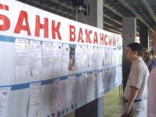 В Крыму снижается уровень безработицы
