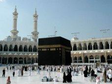 Для мусульман Крыма организуют чартерный рейс для совершения хаджа
