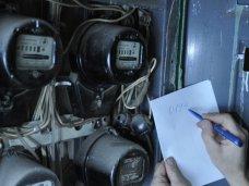 В РНКБ начали принимать платежи за электроэнергию