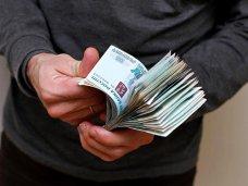 В Крыму выполнили план по повышению зарплаты бюджетникам