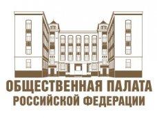 Прокуратура и Общественная палата Крыма подписали соглашение о взаимодействии