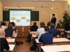 В Севастополе провели уроки по финансовой грамотности
