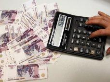 Предприятия-должники перечислили в крымский бюджет 116,6 млн. руб.