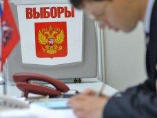 На выборах в Крыму прогнозируют победу «Единой России»