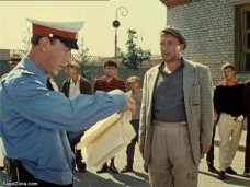 Крымчанин отработает 150 часов обязательных работ за оскорбление полицейского