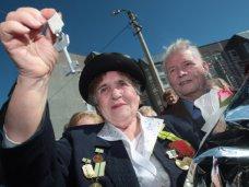 В Севастополе три десятка семей ветеранов получат жилье