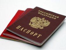 В Крыму 90% крымских татар получили российские паспорта