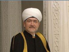 Духовное управление мусульман Крыма пока сохранит самостоятельность
