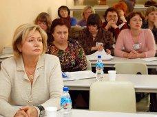 В Симферополе пройдет Всероссийский форум педагогов