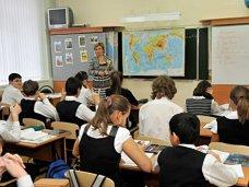 В Крыму подготовят программу обучения на государственных языках к 1 ноября