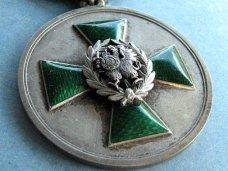 Две крымские семьи получили ордена «Родительской славы»