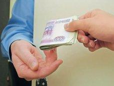 В Феодосии фотограф заплатит штраф за дачу взятки полицейскому