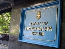 Заявление ГПУ о выборах в Крыму вызывает чувство жалости, – Крымизбирком
