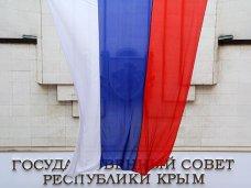 В Госсовет Крыма баллотируется 803 человека