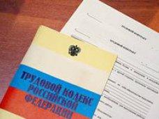 В Крыму выявили 2 тыс. человек, работающих без официального оформления