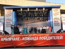 «Единая Россия» представила в Симферополе народную программу