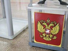 В Крыму стартовали выборы депутатов парламента и местных советов