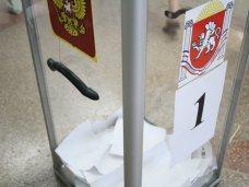 Явка на выборах в Крыму составляет 14%