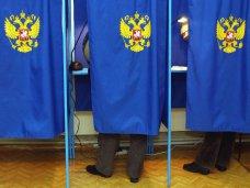 В Севастополе явка достигла 33%