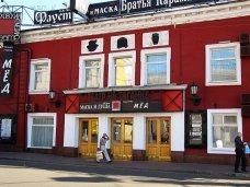 В Крым приедет Московский театр на Таганке