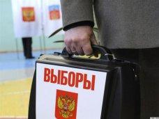 В Севастополе по результатам голосования лидирует «Единая Россия»