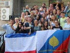 В Симферополе создано отделение Крымского союза молодежи