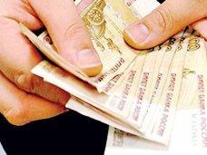 На зарплаты бюджетникам направлено более 16 млрд. рублей