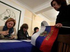 Избирком Севастополя озвучил окончательные результаты выборов