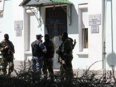 В Симферополе проводится обыск в здании меджлиса