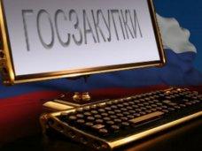 С 1 января 2015 года крымские ведомства перейдут на новую процедуру госзакупок