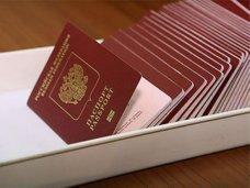 На получение загранпаспорта в Крыму записалось 3 тыс. человек